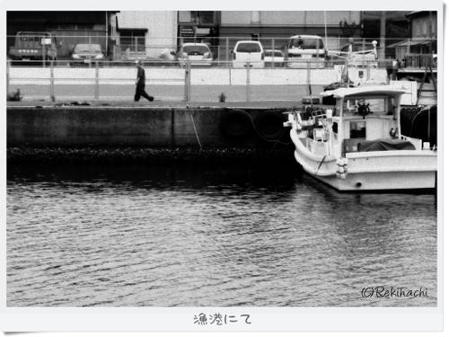 Gyokou_r