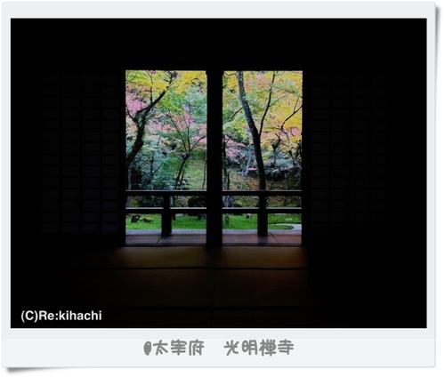 Iphone_068_waku